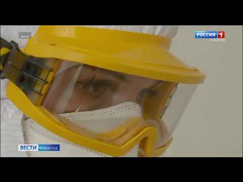 В Саратове появилась лаборатория для тестов на коронавирус