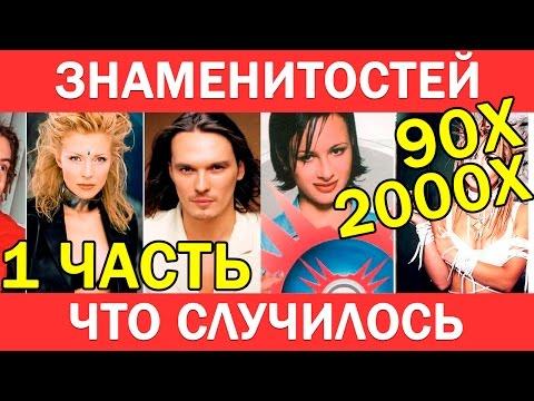 Голые знаменитости. Откровенные фото и видео знаменитостей