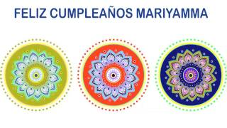 Mariyamma   Indian Designs - Happy Birthday