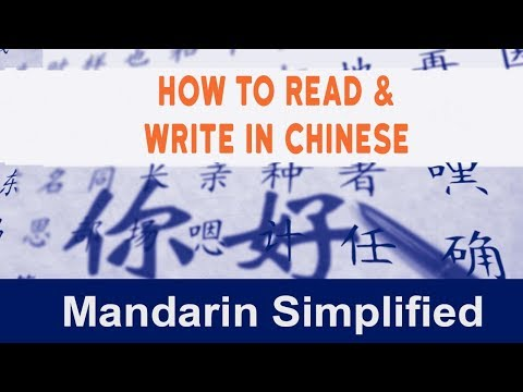 Learn Mandarin Chinese | How to Read & Write in Chinese | Lesson 10.2