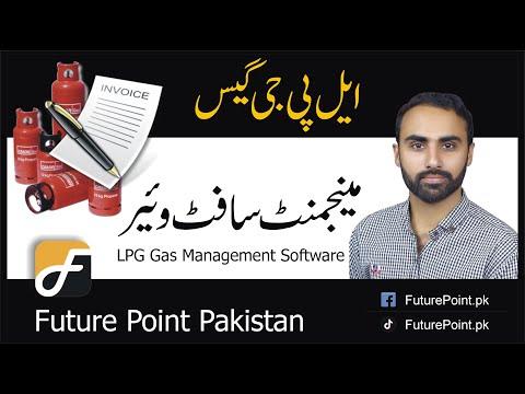 LPG Gas Management Software