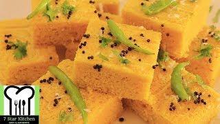 थाली से soft ढोकला 30 मिनट में  कुकर/ कढ़ाई में बनाने का सबसे आसान तरीका   Dhokla in cooker/pan