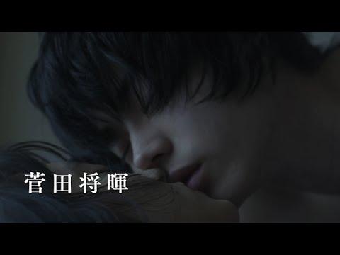 門脇麦 二重生活 CM スチル画像。CM動画を再生できます。