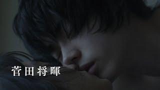 門脇麦主演/映画『二重生活』特報 門脇麦 検索動画 13