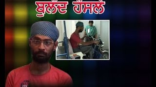 Specially abled Rupinder Singh drives Auto Rickshaw to show his Courage: Buland Honsle