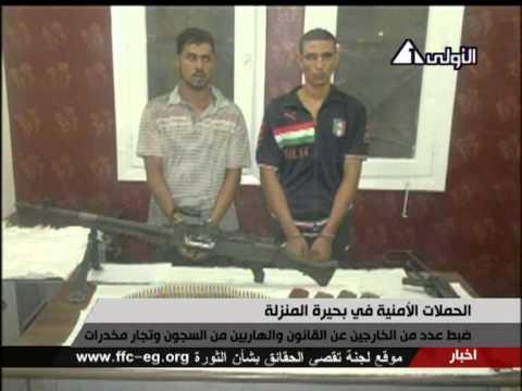 القبض على حسن أبو مجد اكبر بلطجى فى قرية النسايمة
