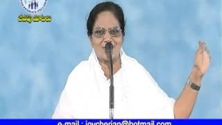Joy Cherian - Konda Meeda Prasangam (Matthew 6:25-34) - (Part-12)
