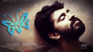 Download Hindi Video Songs - PREMAM EMOTIONAL MUSIC 2015