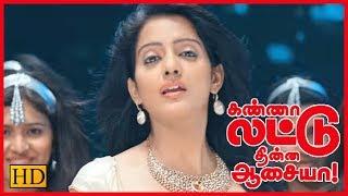 Kanna Laddu Thinna Aasaiya Video SONGS   Yei Unnathaan video Song   Vishakha singh songs   Santhanam