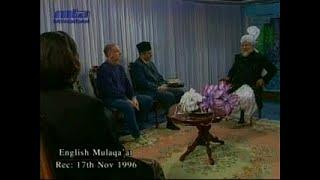 English Mulaqaat (Meeting) on November 17, 1996 with Hazrat Mirza Tahir Ahmad (rh)
