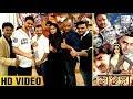 अंजना सिंह की फिल्म 'लंका' का मुहूर्त | Glory Mohanta | Gaurav Jha | Lehren Bhojpuri