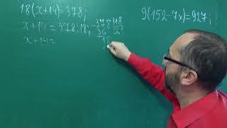 Тема 16 Урок 3 Рівняння Тренувальна робота - Математика 5 клас