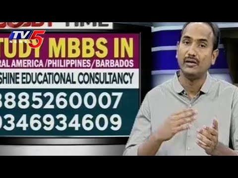MBBS @ Central America, Philippines, Barbados | Shine Educational Consultancy| Study Time | TV5 News