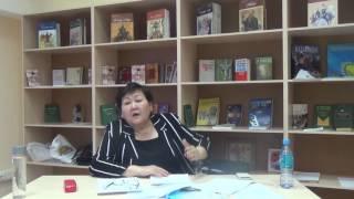 Технология обучения аудированию, говорению, письму и чтению  на занятиях казахского языка. Часть 3
