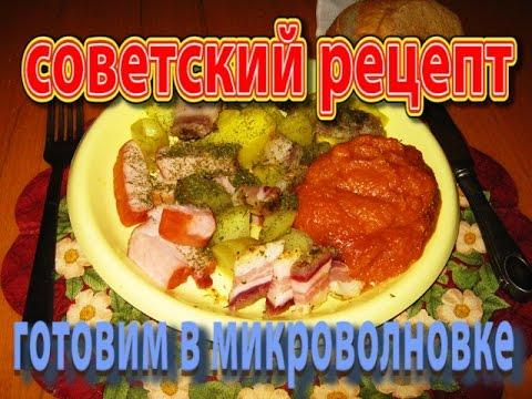 Советская кабачковая икра