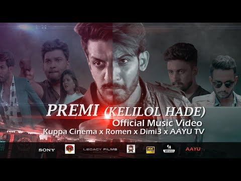 Dimi3 x Romen x Kuppa Cinema x AAYU TV - PREMI (Official Music Video)