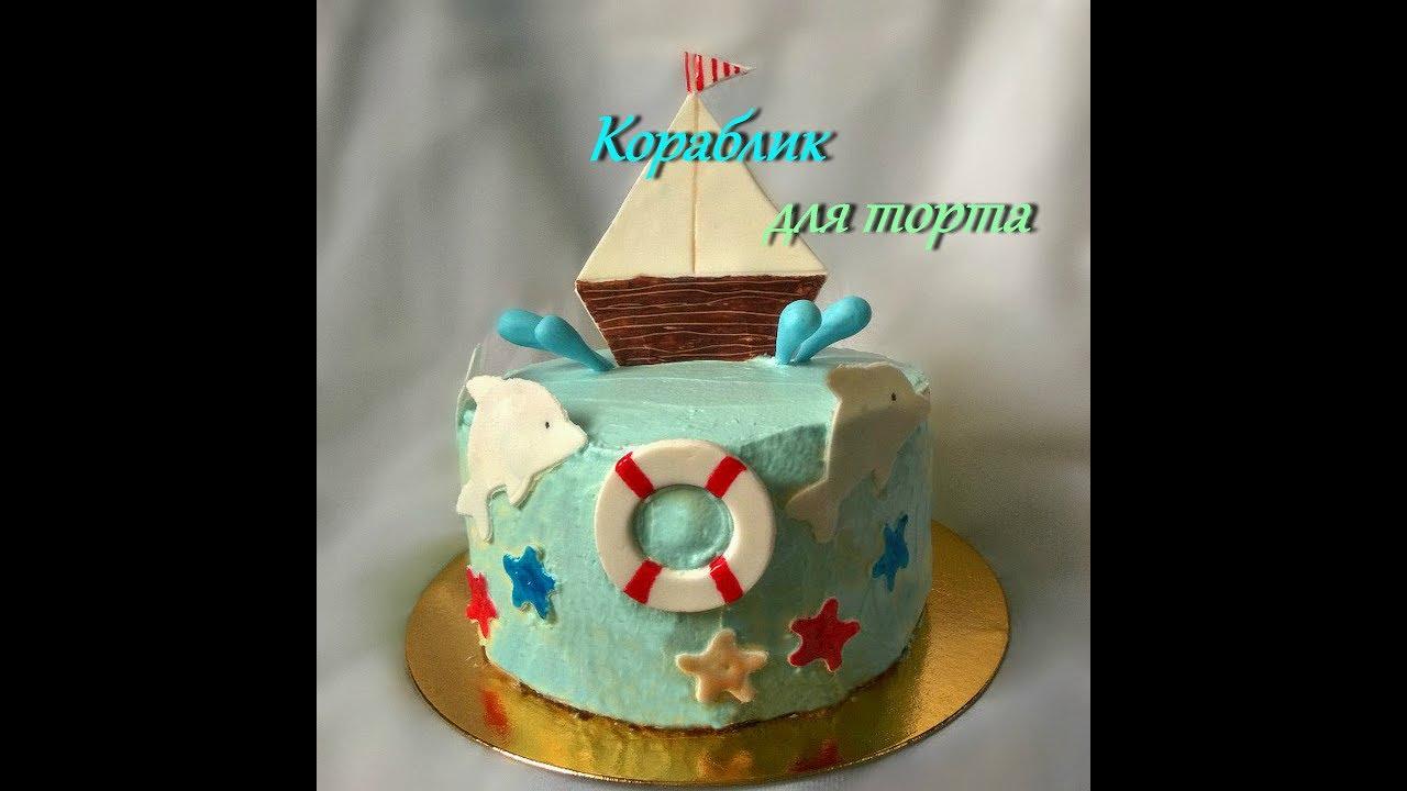 Торт Корабль рецепт с фото пошаговый Едим Дома кулинарные 74