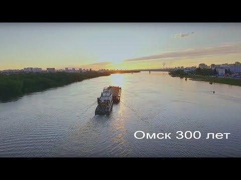знакомства город омск