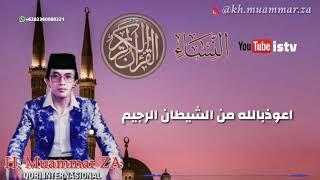 Qori Muammar Za Surah Annisa 142 143