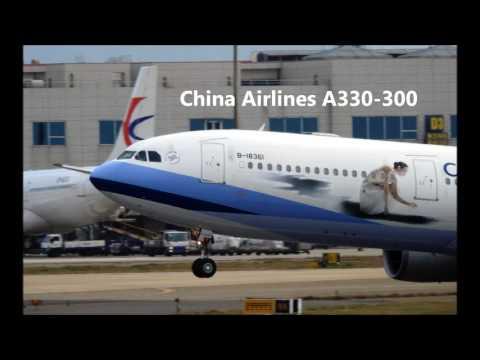 Taipei Taoyuan International Airport Plane Spotting (Videos, Photos with music)