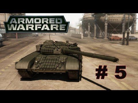 Armored Warfare ( T 72 A ) | PVP -- # 5