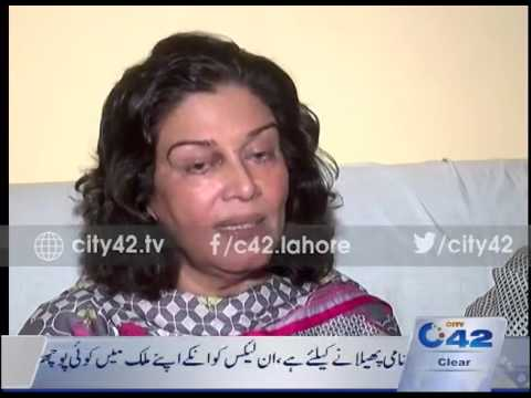 42 Report: MPA Kanwal noman getting healthier now
