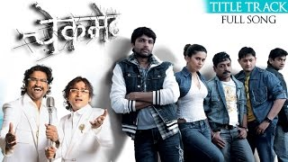 Ajay Atul & Earl D'souza Marathi Song | You Got the Checkmate | Title Track Full Video | Checkmate.mp3