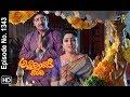 Attarintiki Daredi   22nd  February 2019    Full Episode No 1343   Etv Telugu
