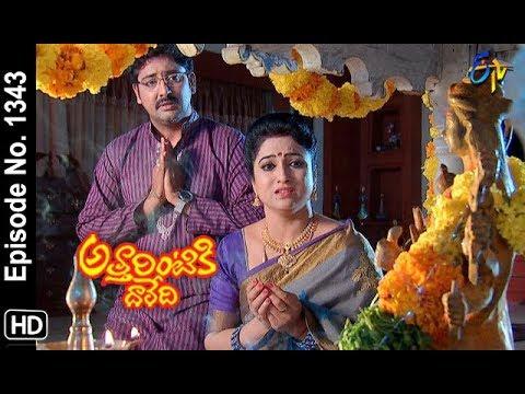 Attarintiki Daredi | 22nd  February 2019  | Full Episode No 1343 | ETV Telugu
