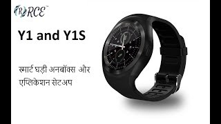 RCE - Y1 / Y1S Smart Watch Overview and Application Setup