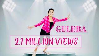 Gulaebaghavali Guleba Song I Dance Cover