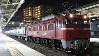 【汽笛あり•配給輸送】 EF81-139+E531系5両 吹上駅発車