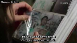 [Thai sub] Suzy - You