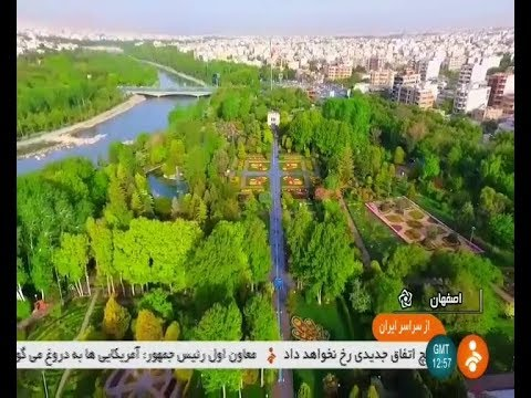 Iran Isfahan city, Green environment report گزارشي از فضاي س