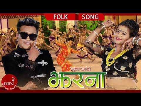 New Lok Dohori Song 2075/2018 | Jharana - Yagya BK & Renuka Thapa Ft. Ramji Khand & Purnima Shrestha