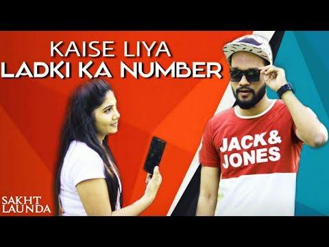 Sakht Launda    Ladki Ka Number    Indian Swaggers Comedy