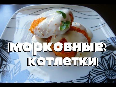 рецепты детска кулинари