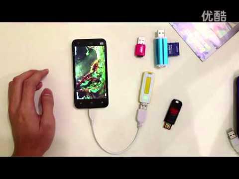 USB OTG on Xiaomi Mi2