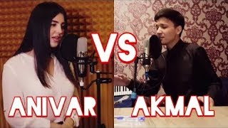Акмаль и Анивар