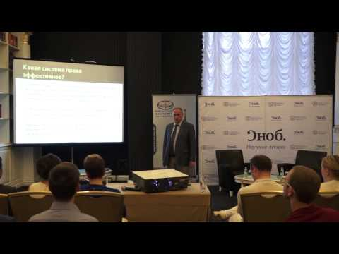 Александр Аузан: Экономика