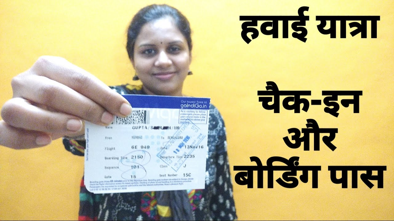First Time Flight Journey Tips Step 3 Check In Boarding Pass