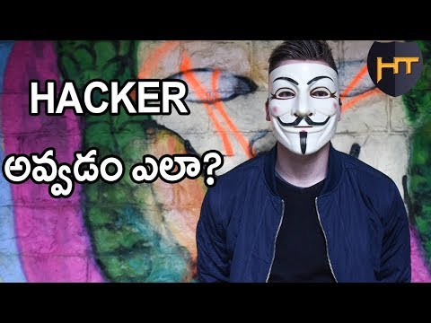 How To Become A Ethical Hacker Telugu