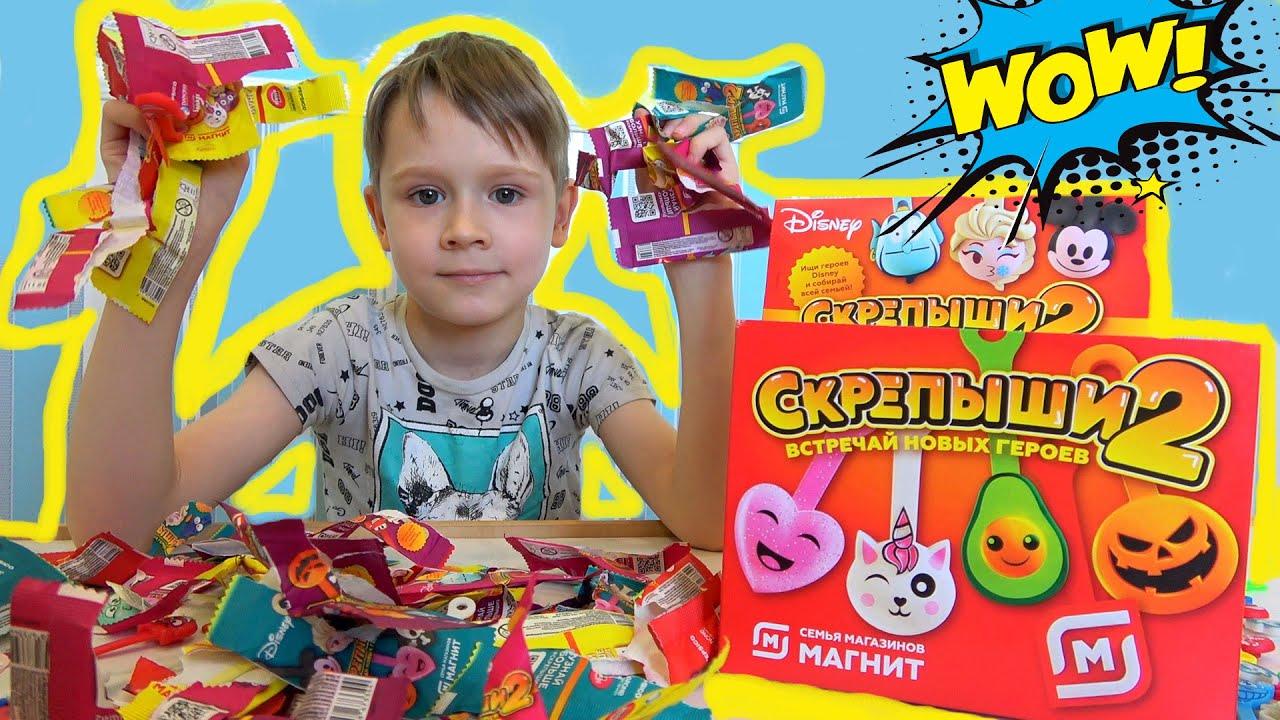Новые скрепыши   игрушки из акции Магнит скрипыши 2 распаковка