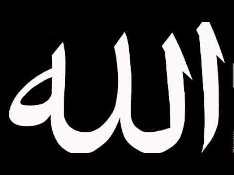 الله الله - رشيد غلام