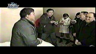 2008 Peaceful uprising in Tibet. Documentary Film.