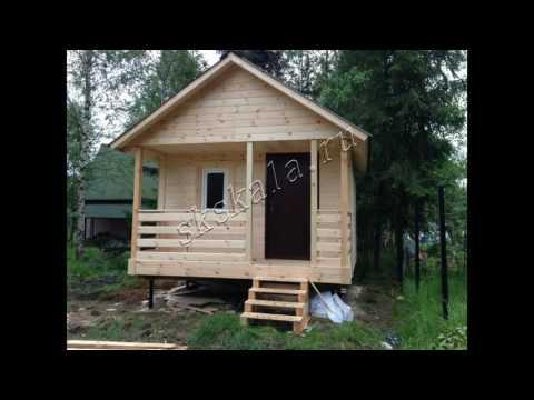 Маленькие дачные домики на базе бытовки