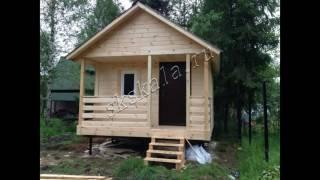 видео Бытовки и дачные домики