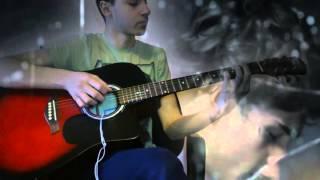 Снег - Ф. Киркоров фингерстайл кавер на гитаре