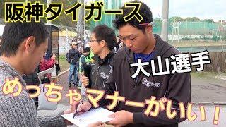 チャンネル登録よろしく!!! 安芸市民球場に阪神タイガースのキャンプ...