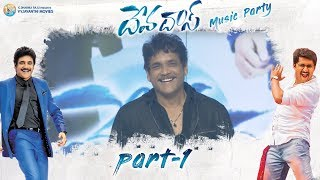 #Devadas Music Party Part 1 | Akkineni Nagarjuna, Nani, Rashmika, Aakansha Singh | Sriram Aditya